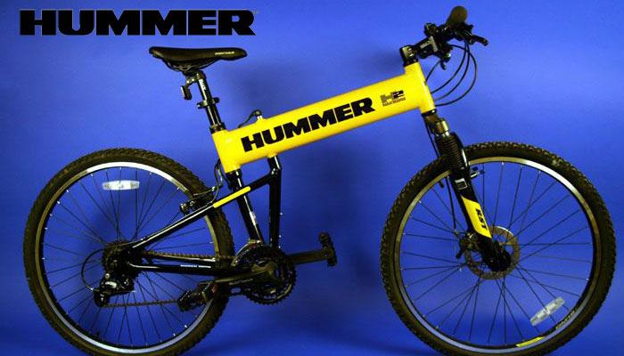 Hammer MTB